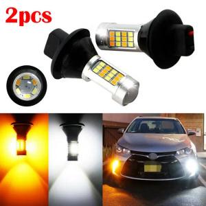 LED крушки за дневни светлини + мигач